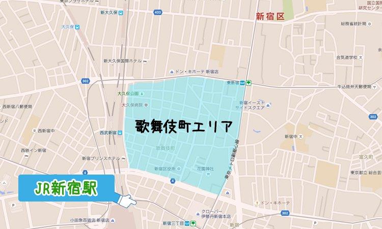JK新宿駅_compressed
