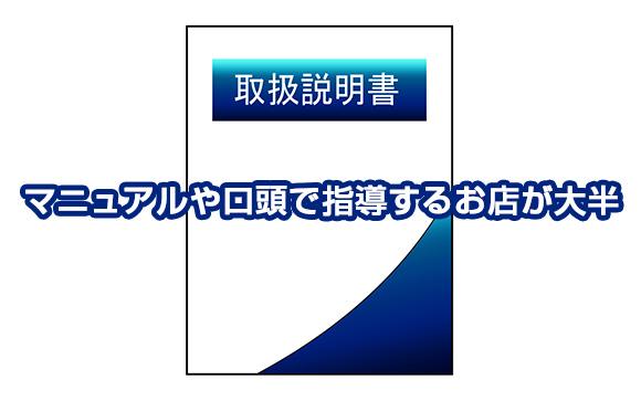 【ヘルス嬢初心者向け】風俗のお仕事で本番強要(本強)され ...