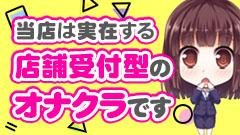難波女子高生やめました!!