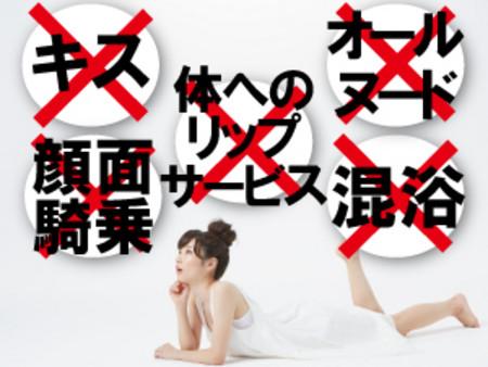 【ハンドサービス専門店】